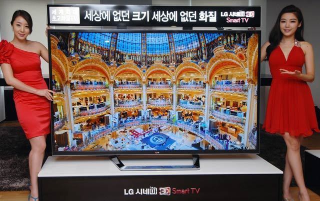 LG UD 84LM9600 Cinema 3D TV Set